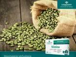 Кава для схуднення 30 капсул - фото 2