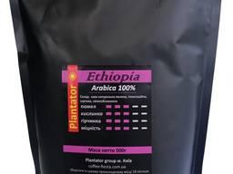 Кава мелена кофе молотый зерно арабика зерновой