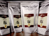 Кава савіжообсмажена - фото 3