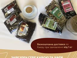 Кава смажена від виробника -15%