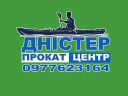 Каяк прокат центр на Дністрі