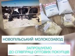 Кефір 2,5% жирн. оптом від виробника / Новопільський МЗ