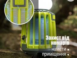 Кемпинговая Лампа Большая От Килнекс, Лампа Ловушка Для Комаров.
