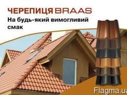 Керамическая черепица Braas (Браас)