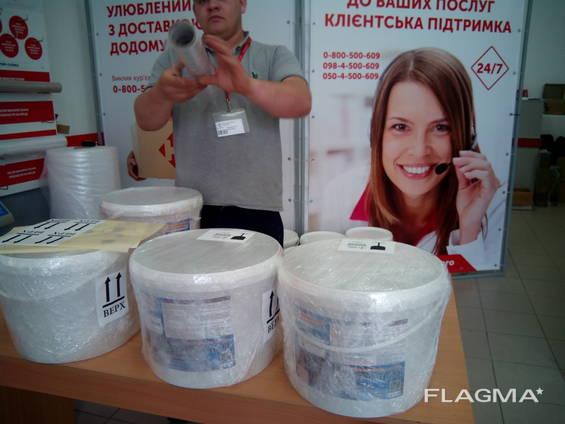 Керамоизол теплоизоляция 30 литров (ежедневная доставка)