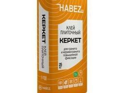 «Керкет» Клей плиточный для гранита и керамогранита, Хабез