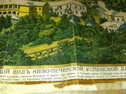 Киево-Печерская лавра, хромолитография 1907 г. - фото 4