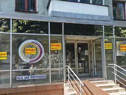 Киевская магазин