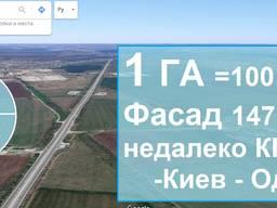 Киевское шоссе ( трасса) Дачное. КП. Широкий фасад