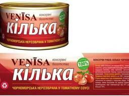 Килька черноморская неразделанная в томатном соусе, 240г.
