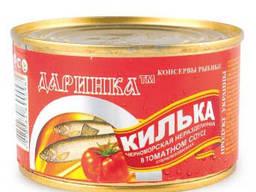 Килька в томатном соусе, банка 5