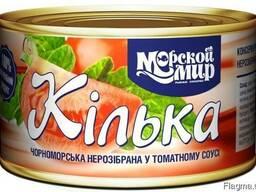 Кильки неразделанные в томатном соусе (Морской мир) 240гр.