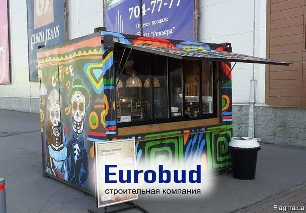 """Киоски под ключ. Изготовление и продажа """"Евробуд Модуль"""" Одесса"""
