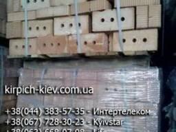 Кирпич марки М-150 пустотелый по лучшей цене в Киеве!