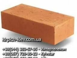 Кирпич марки М-200 ( Витебск) оптом и в розницу