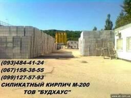Кирпич силикатный Обуховский М-200