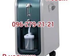 Кислородный концентратор 5 литров 93% Oxygen. Генератор кислорода