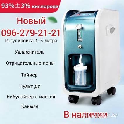 Кислородный концентратор Oxygen OZ-1-5L, 1-5 л/мин
