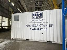 Киснева станція MAS-OXY
