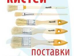 Кисть, наборы кистей, строительный инструмент