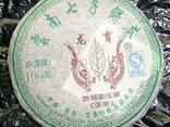 Китайский чай шен пуэр - фото 1