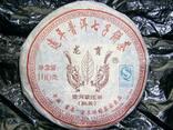 Китайский чай шу пуэр - фото 1