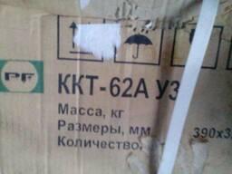 ККТ-62, ККТ-63, ККТ-68 командоконтроллеры Промфактор