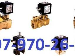Клапан электромагнитный непрямого действия 21H9KB180
