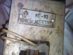 Клапан кг - 10 газовый электромагнитный