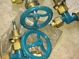 Клапан кс-7141, вентиль кс 7141 проходной кислородный - фото 1