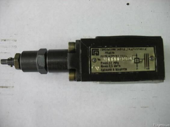 Клапан МКРВ-6\3М-В3 УХЛ4