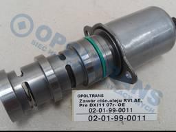 Клапан охлаждения поршней Рено / Вольво, 7423013321