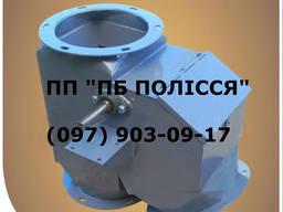 Клапан перекидний двосторонній Hardox 450х450 45° з мотор-редуктором