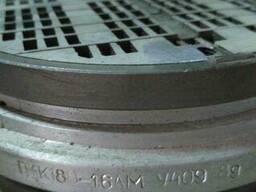 Клапан ПИК150–0, 4АМ, клапан ПИК150–0, 4АГМ