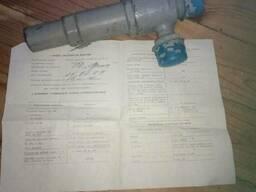 Клапан предохранительный пружинный Ру 25