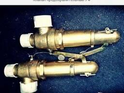 Клапан предохранительный УФ