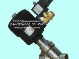 Клапан с пневмоприводом нержавеющий, присоединение G 1/2-G 2
