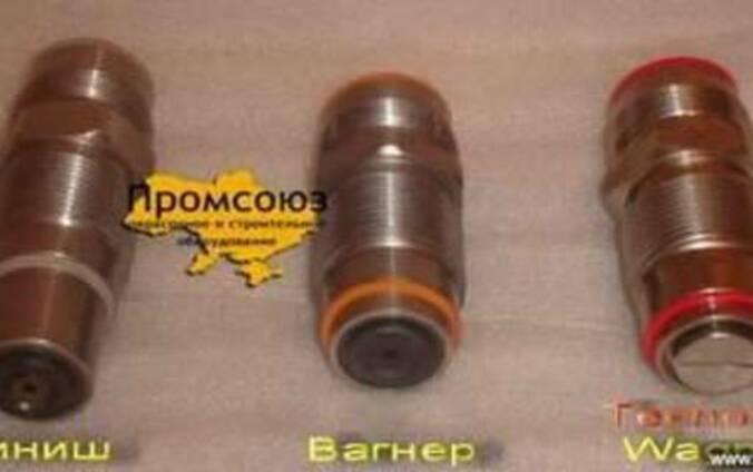 Клапан всасывающий покрасочного оборудования