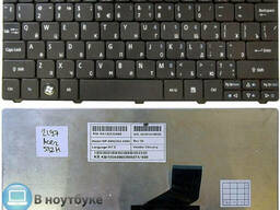 Клавиатура Acer Aspire One D270-26Cb D270-268rr