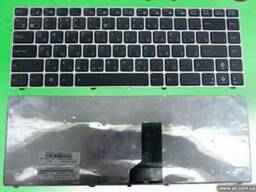 Клавиатура Asus U41 U41J U41JF U41S U41SV Новая