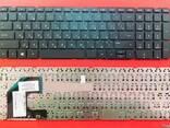Клавиатура HP Pavilion 15-b051sr, 15-b052er новая - фото 1
