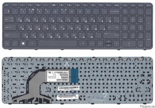 Клавиатура HP 15-r076sr 15-r077sr 15-r080er новая