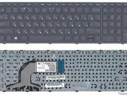 Клавиатура HP Pavilion 15-n008sr 15-n009sr новая - фото 1