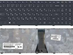 Клавиатура Lenovo Flex 2 15 новая русская