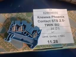 Клемма Phoenix Contact STS 2.5-TWIN BU, 33 шт