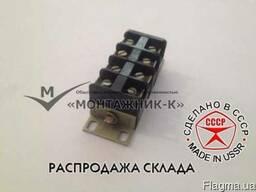Клеммная колодка (клеммник) ЗН19-2531205У2 на 4 клеммы.