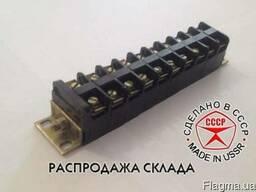 Клеммная колодка (клеммник) ЗН19-2531205У2 на 10 клемм.