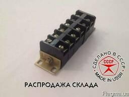 Клеммная колодка (клеммник) ЗН19-2531205У2 на 6 клемм.