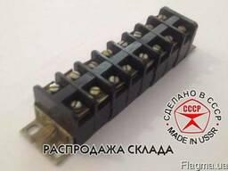 Клеммная колодка (клеммник) ЗН19-2531205У2 на 8 клемм.