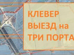 Клеверный мост Киевская трасса Одесса